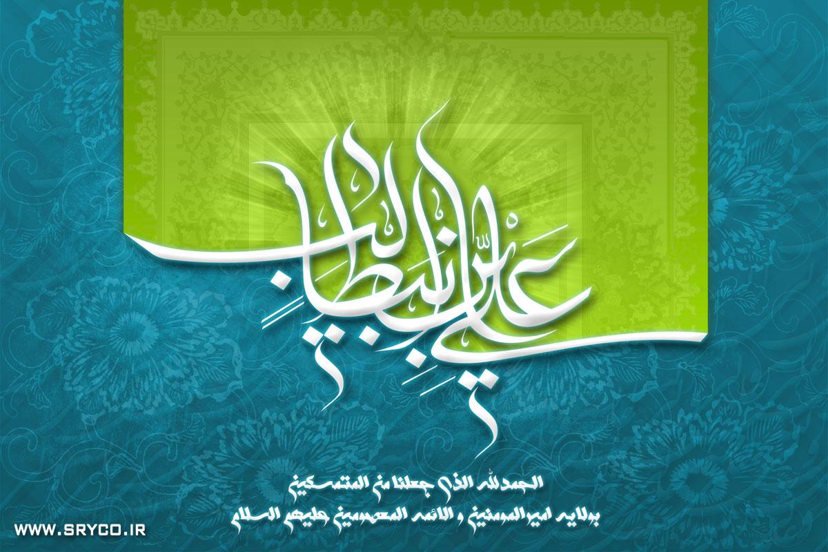 نتیجه تصویری برای مقاله و انشا تحقیق در مورد روز پدر ولادت حضرت امام علی