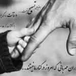 اس ام اس های زیبا و احساسی روز پدر برای پدران فوت شده و از دست رفته