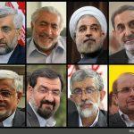اسامی کاندیداهای ریاست جمهوری ۹۶,فهرست نامزدهای انتخابات ریاست جمهوری سال ۹۶