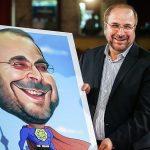 دانلود مناظره قالیباف و روحانی,کلیپ و فیلم مستند مناظره بین روحانی و قالیباف