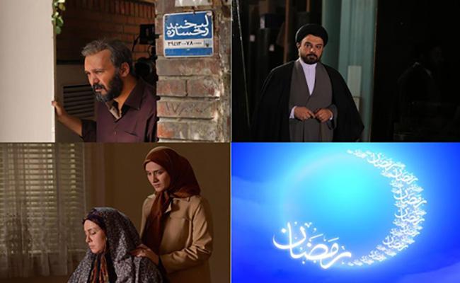 سریال هایی که در ماه مبارک رمضان 96 از تلویزیون پخش خواهند شد - سریال های رمضانی