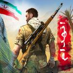 آشنایی با بهترین بازی های کامپیوتری ساخته شده ایرانی – بازی های رایانه ای ایرانی