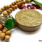 فضیلت و ثواب خواندن کدام نماز از نمازهای دیگر بیشتر است ؟