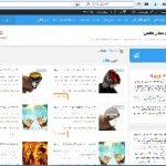 فروش سایت باستان شناسی و دعا ۲aGoo.com