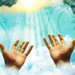 ذکر و دعا برای برآورده شدن حاجت و رفع مشکلات از امام زمان (ع)