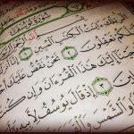 مجموعه ای از ذکر و نماز و دعاهای قرآنی برای افزایش و وسعت رزق و روزی و رهایی از فقر