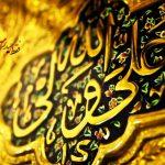 وصیت آخر امام علی (ع) پس از ضربت خوردن توسط ابن ملجم چه بود ؟