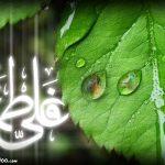 متن کامل دعای زیارت حضرت امیرالمومنین (ع) در روز یکشنبه و ترجمه فارسی زیارت حضرت علی