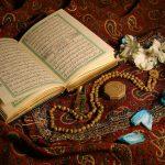 تاثیرات نماز بر سلامتی بدن انسان سجده کردن در نماز چه فوایدی دارد؟