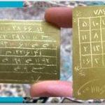 فروش لوح خاتم سلیمان و متن دعا و خواص و فواید نقش خاتم حضرت سلیمان