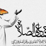 آثار و فواید علمی و پزشکی نماز خواندن برای سلامتی انسان