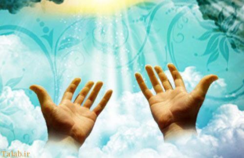 دعا و آیات بسیار مجرب برای حل مشکلات از دعای رفع هر نوع درد تا دعای مجرب باطل کردن سحر و طلسم