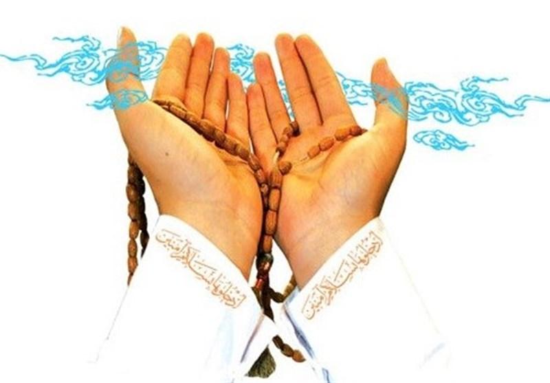 دعای مجرب برای برکت و رونق در کسب و کار و زیاد شدن رزق و روزی از کتاب خزینه الاسرار