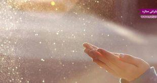 بهترین دعای استجابت دعا و برآورده شدن حاجات در کتاب مفاتیح الجنان شیخ عباس قمی
