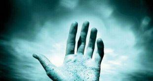 آیه قرآنی برای گشایش و باز شدن بخت