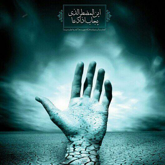 ♦️ذکری مجرب برای #گرامی شدن نزد مردم و محبوب شدن و تسخیر قلوب جمیع خلایق♦️