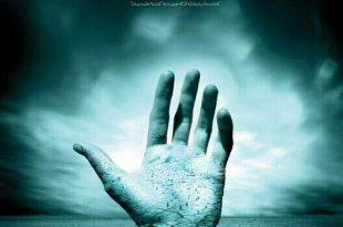 دستور بخت گشایی فوق العاده مجرب از ایت الله بهجت