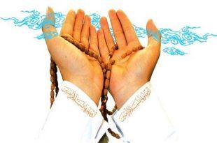 ♦️ دعای قوی و مجرب برای پایان غم و اندوه و ناراحتی ♦️