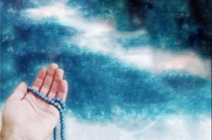 خواندن دعای یستشیر برای بخت گشایی دختران
