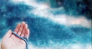 دعا برای کفایت امور در دنیا و آخرت و دعای رسیدن به ثروت و مال عظیم