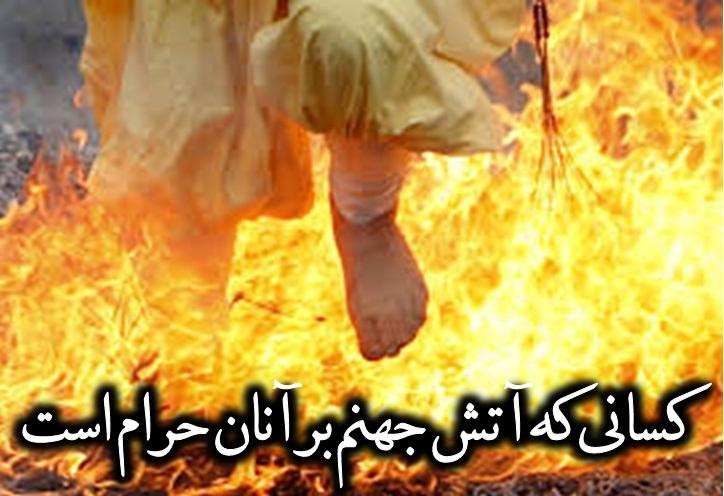 آیا خود کشی کردن از گناهان کبیره است و سبب گرفتاری فرد در آتش جهنم می شود ؟