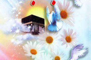 نحوه داشتن ارتباط قلبی و خالص با خدا و راز و نیاز واقعی با خالق یکتا