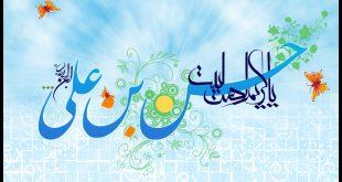 مجموعه ای از دعاهای امام حسن (ع)