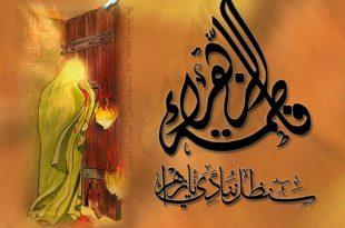 آثار معنوی و فضیلت صلوات فرستادن بر حضرت فاطمه زهرا (ع)