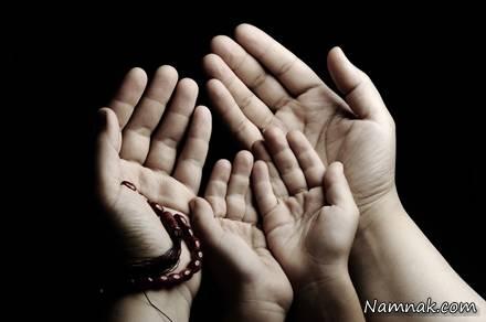 قبول شدن دعا