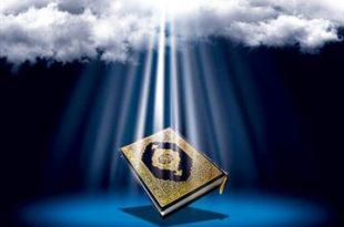 بهترین اعمال بعد از انجام واجبات و ترک محرمات؟ بهترین اعمال نزد خدا بعد از انجام واجبات