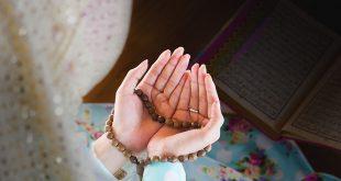 مجموعه از دعاهای حضرت فاطمه زهرا (س)