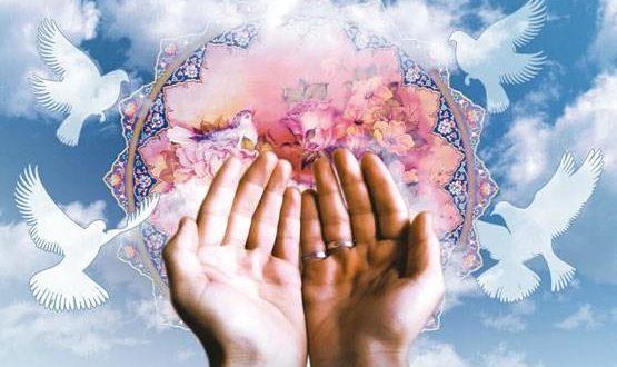 ختم 40 روزه دعای یستشیر برای بخت گشایی دختران و ازدواج
