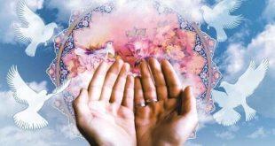 دعاهایی مجرب برای افزایش تمرکز و حافظه و رفع فراموشی