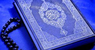 تاثیر شگفت انگیز خواندن سوره های مستحبی در روز و انس با قرآن کریم و تلاوت آن