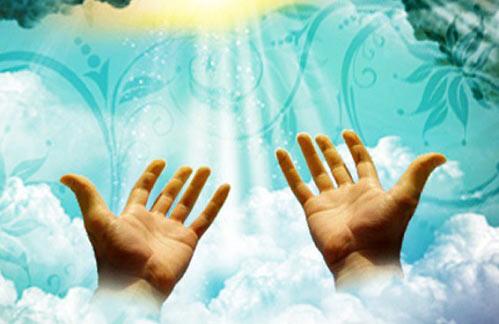 دعای سریع الاجابه و مجرب برای رفع کینه کدورت و دشمنی میان دو نفر