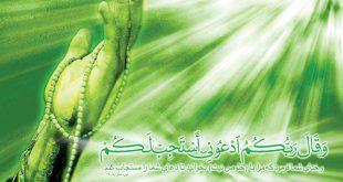 ذکری مجرب از آیت الله بهجت برای رفع سریع گرفتاری ها
