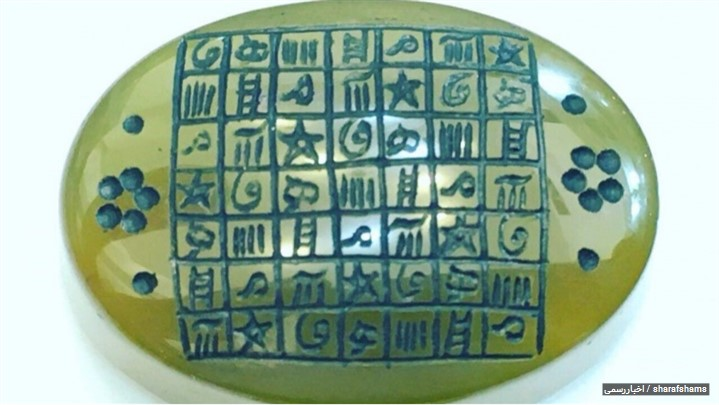 زمان نوشتن و حکاکی شرف شمس در سال 97 - زمان دقیق شرف الشمس در سال ۹۷ چه زمانی است؟