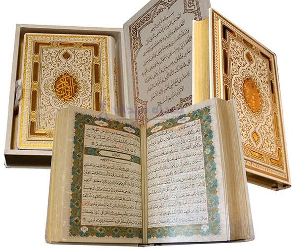 کدامیک سوره های قرآنی عروس قرآن نامگذاری شده است و علت این توصیف چیست ؟