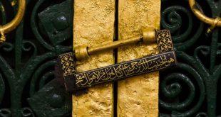 معنی شعر عربی که بر روی قفل درب خانه حضرت زهرا (س) نوشته شده