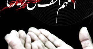 ذکر و دعای بسیار قوی برای درمان بیماری های قلب و عروق تضمینی و مجرب