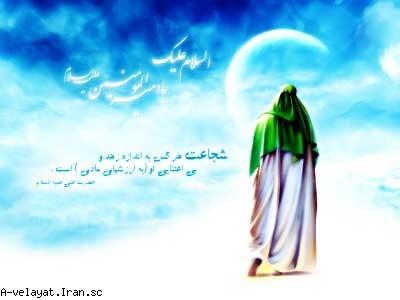 ماجرای معراج پیامبر به آسمان هفتم چیست ؟ تصویر صخره ای که پیامبر (ص) از آنجا به آسمان عروج کردند