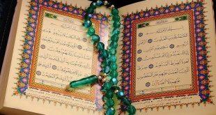 واقعیت های شگفت انگیز درباره قرآن (موضوعی با موضوع دیگر برابر است )