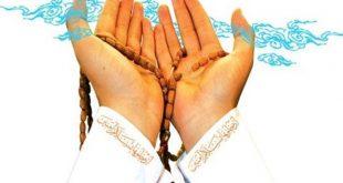 مجموعه ای از حرزها و دعاهاى امیرالمومنین امام علی علیه السلام