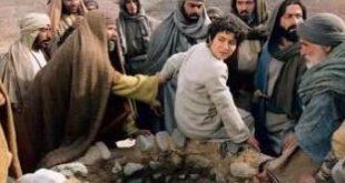 دعا و توسل کردن حضرت یوسف (ع) به ائمه اطهار (ع) درون چاه