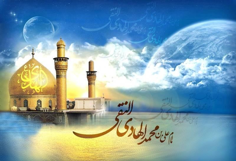 امام هادی (ع) کدام دعا را زیاد می خواندند ؟