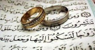 احادیث و روایات مربوط به پاداش وساطت در ازدواج برای فردی که زمینه ازدواج را فراهم می کند