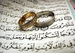 ملاک ازدواج و انتخاب همسر