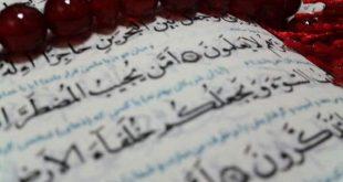 دعای شفای بیماری های صعب العلاج و آیه های قرآنی معجزه کننده برای شفای بیماری ها