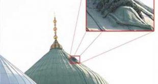 علت وجود برجستگی بر روی گنبد پیامبر (ص) چیست ؟