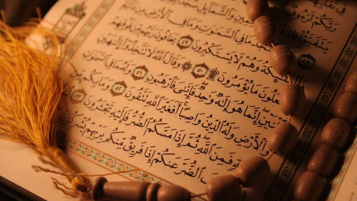 قرآن چه تعابیری از مرگ دارد؟ حقیقت مرگ از نگاه قرآن چیست؟